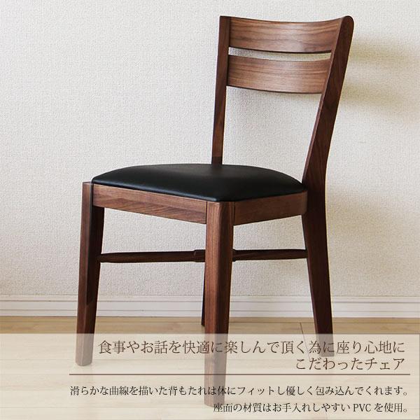 ダイニングテーブルセット 4人掛け ダイニングセット 4人用 5点セット 北欧風 ダイニングテーブル ダイニングチェア 椅子 幅135cm ブラウン おしゃれ 木製 ウォールナット モダン