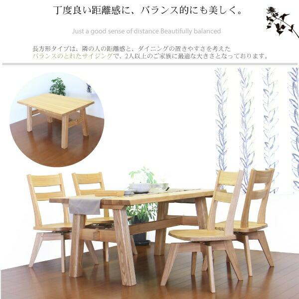 ダイニングテーブルセット ダイニングセット ナチュラル 木製