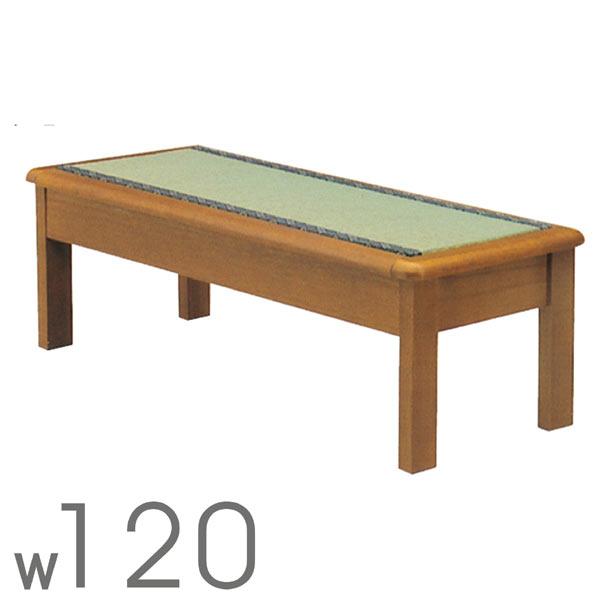 江戸ベンチ 120