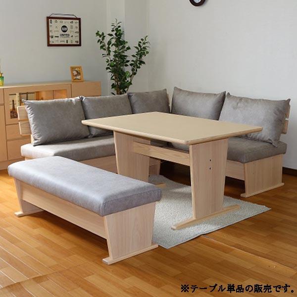 ダイニングテーブル テーブル ダイニング 机 幅120cm