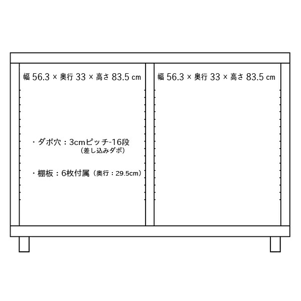 駄箱 靴箱 シューズボックス 幅120cm 引き戸 木製 タモ材 和風
