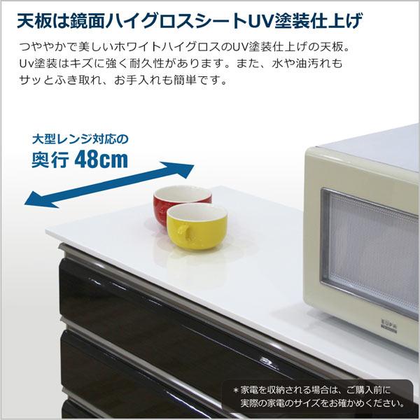 キッチンカウンター レンジボード レンジ台 キッチンボード 木製 幅120cm カウンター コンセント付き
