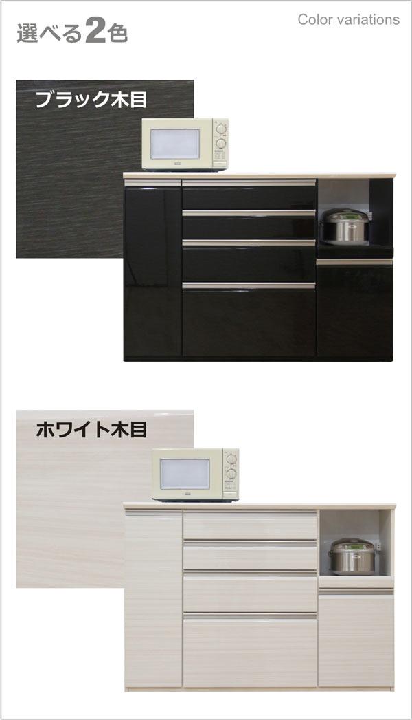 キッチンカウンター レンジボード レンジ台 キッチンボード 木製 幅140cm カウンター コンセント付き