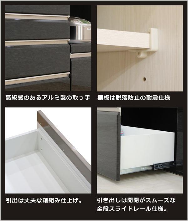 キッチンカウンター レンジボード レンジ台 キッチンボード 木製 幅160cm カウンター コンセント付き