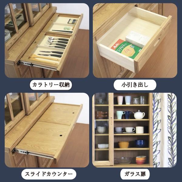 送料無料 食器棚 ダイニングボード キッチン収納 木製 完成品