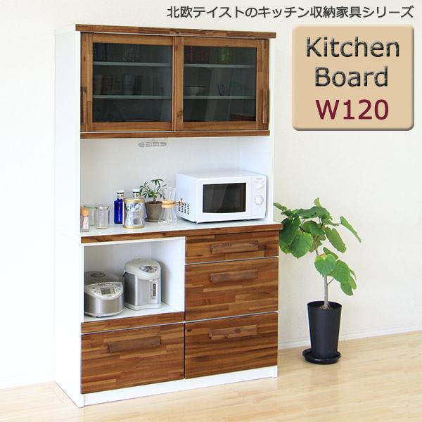 北欧キッチンボード 120cm