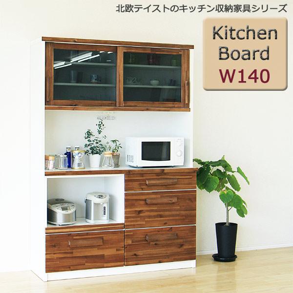 北欧キッチンボード 140cm