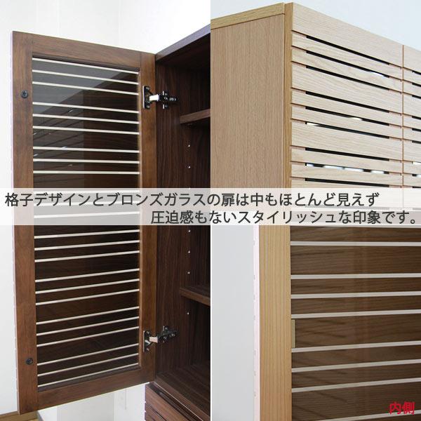 食器棚 キッチンボード 北欧風 木製 ダイニングボード おしゃれ