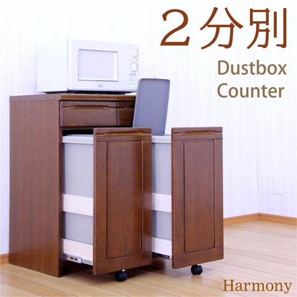 ダストボックス 2分別 ダストBOX ペール付 木製 完成品 幅70cm
