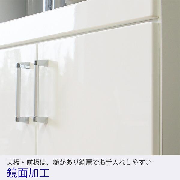 キッチンカウンター 90cm
