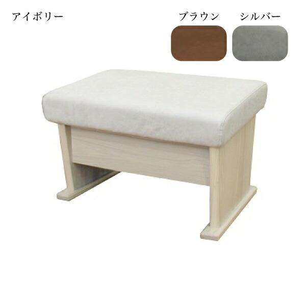 スツール 椅子 幅50cm チェア シンプル おしゃれ
