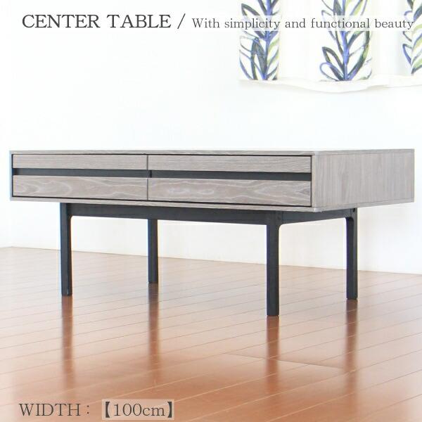 センターテーブル テーブル リビングテーブル 机 幅100cm