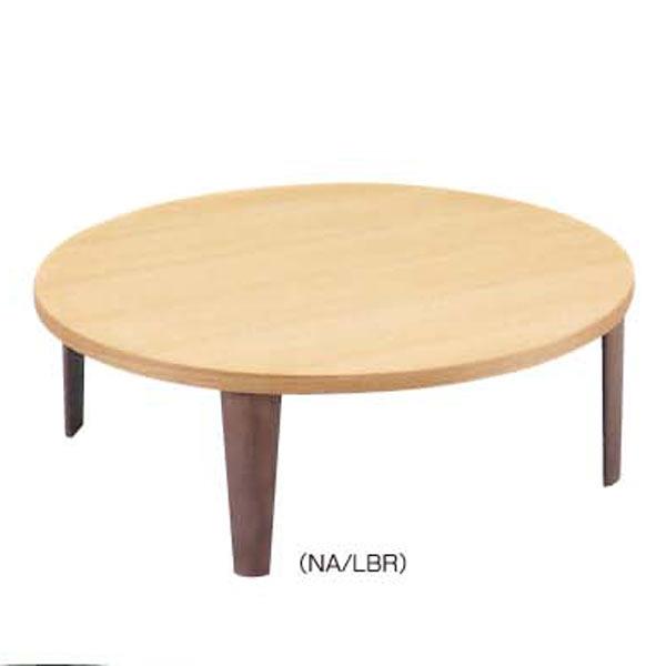 80cm折脚テーブル