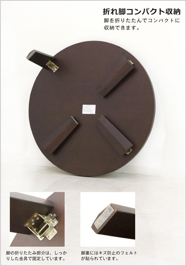ちゃぶ台 丸テーブル 座卓 センターテーブル リビングテーブル 折脚 折りたたみ 木製 幅100cm 円卓テーブル シンプル モダン 送料無料