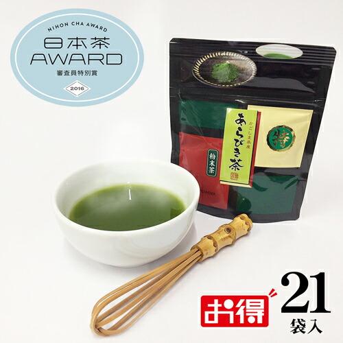 粉末茶 粉末緑茶 和香園
