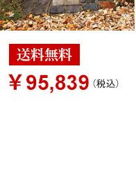 U2型ポスト本体とポールのセット¥20,469 (税込)