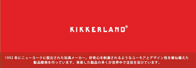 KIKKERLAND/キッカーランド