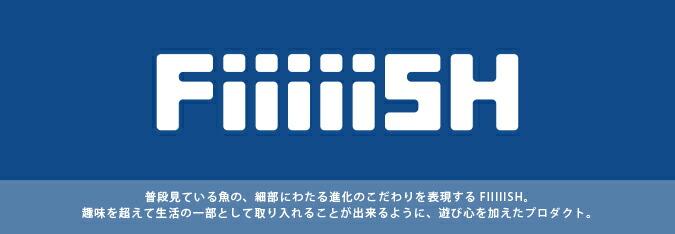 Fiiiiish / フィッシュ