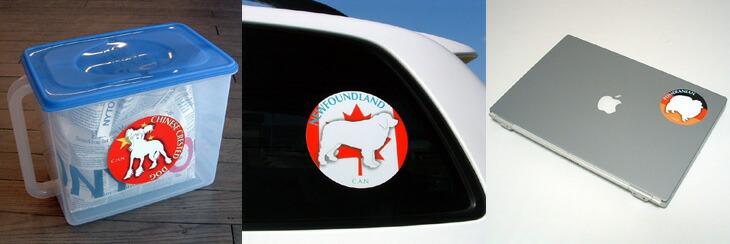 お車に、犬用品にステッカーを貼りましょう。