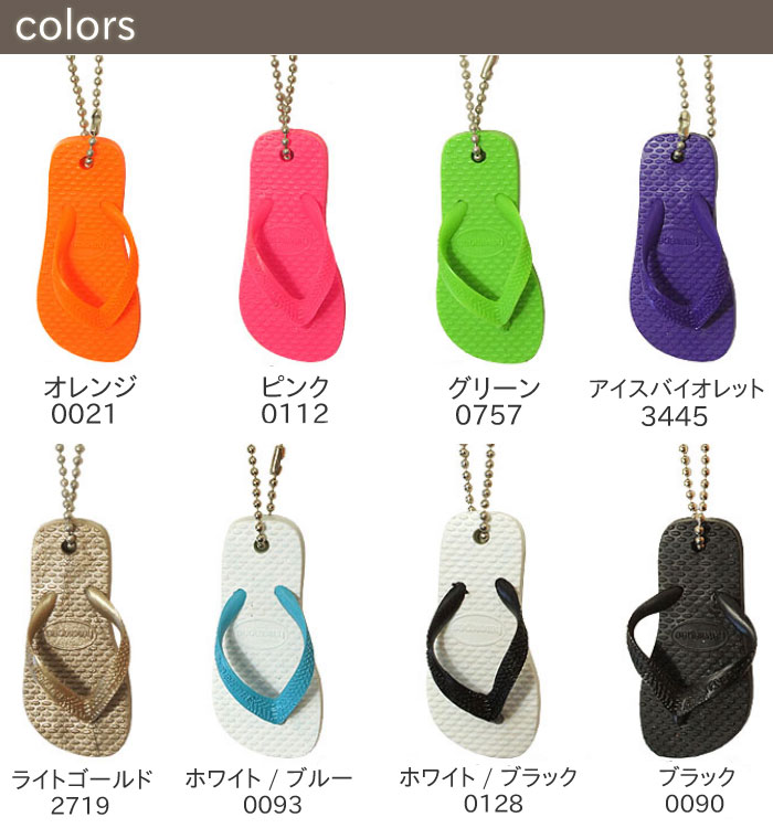 5f421868a43c7 Key ring thong Sandals underfoot and the same design if you stick to the  bag looks very fashionable I m in you ll see!