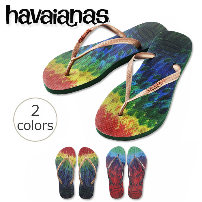 69e4528c2 Rubber Forest Flip Flops Store: I cut it because of the old product ...