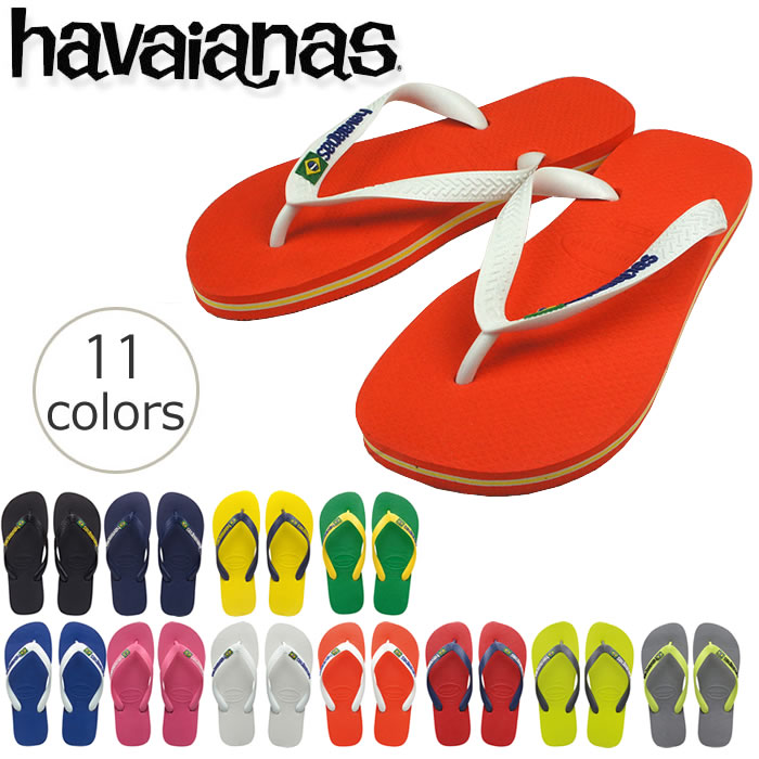 2d7cc6bbdf191 Havaianas BRASIL symbolizes Brazil s pride and culture. Cleverly expresses  values of Brazil who delights in life