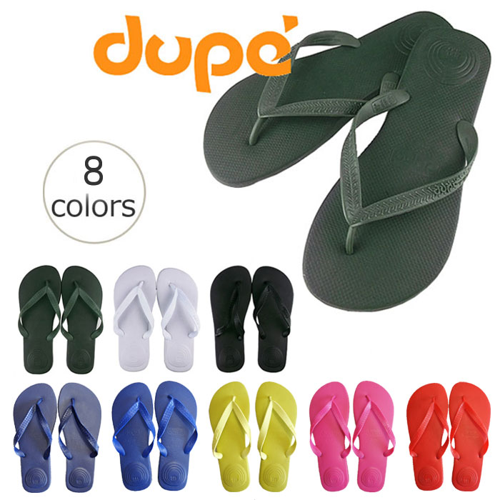 Rubber Forest Flip Flops Store | Rakuten Global Market ...