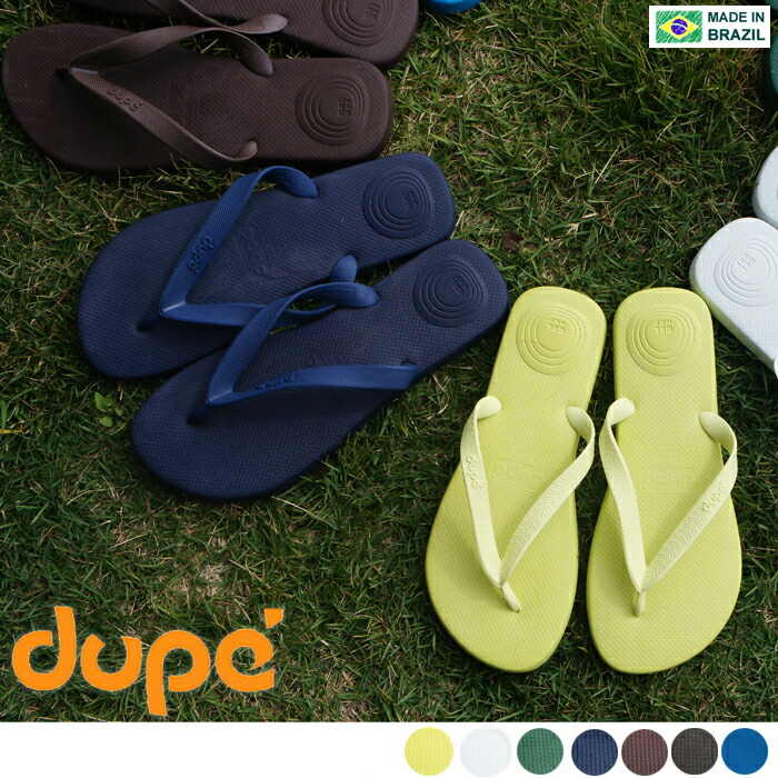 19a274d8a dupe  デュペ which was the rival who halved a market with Hawaiian announcers  as a Brazilian well-established beach sandal brand founded in 1969.