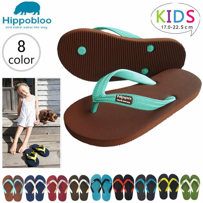 Hippo2017 kids 22