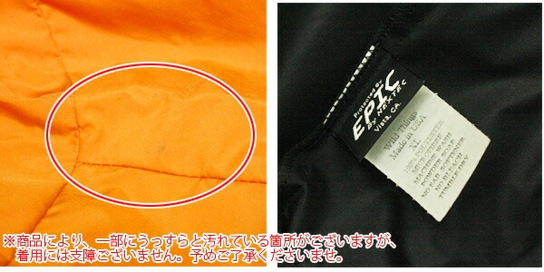wild things(ワイルドシングス)ウインドシャツ,ウインドブレーカー,ナイロンジャケットの細部写真