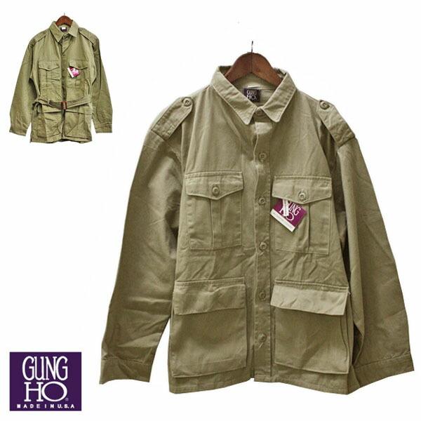 GUNG HO(ガンホー)サファリジャケットのメイン画像