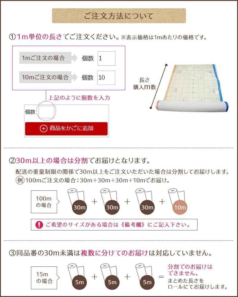楽天市場 壁紙 クロス のり付き メーカー壁紙 サンゲツ Sangetsu