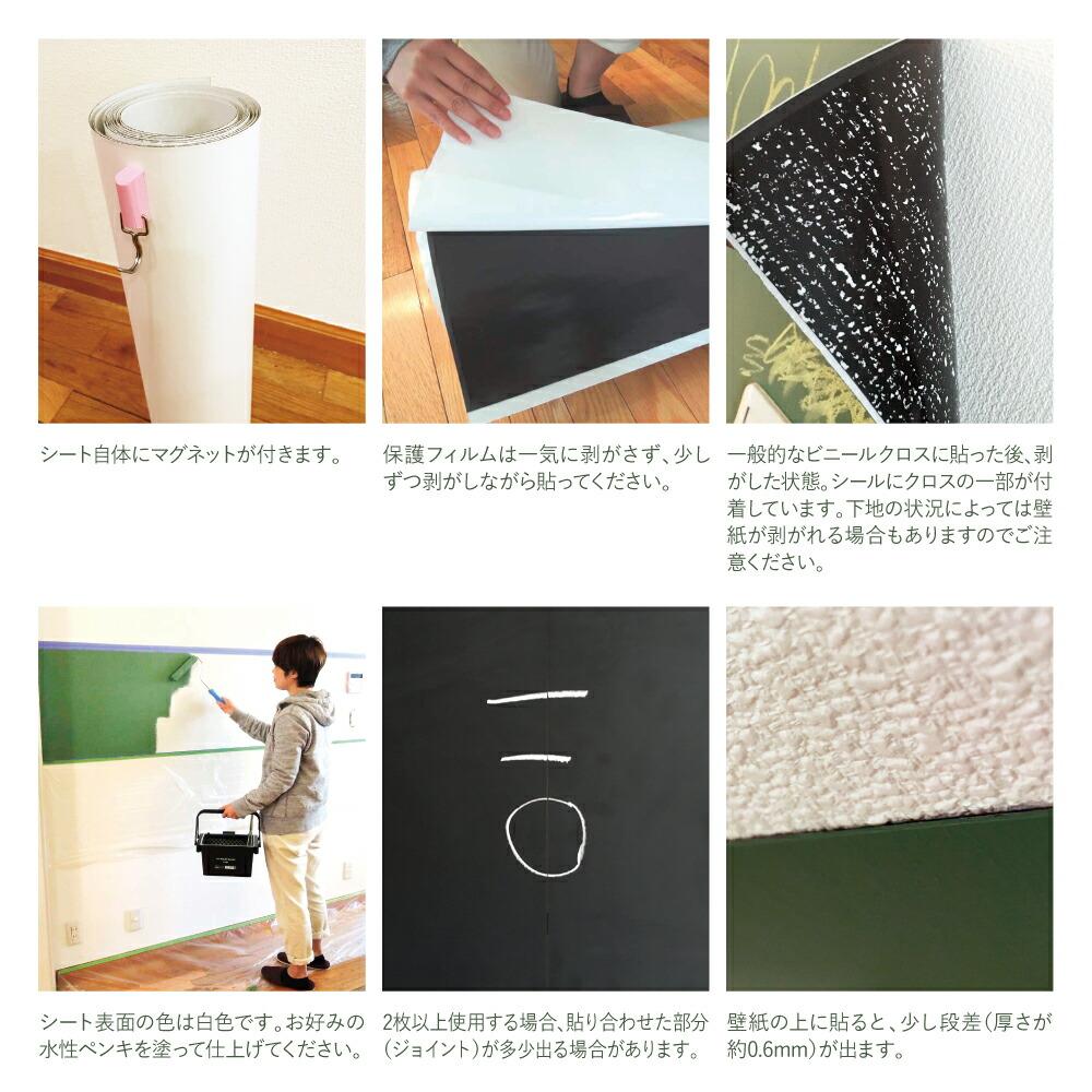 楽天市場 マグネットシート 96cm 1m マグカベ 磁石が壁につく壁紙