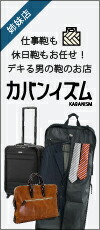 スーツケース・キャリーケース