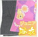 男女ジュニア浴衣(浴衣・甚平:ゆかた)