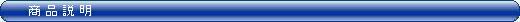 FIA スピード2 ペット用バリカン (シルバー