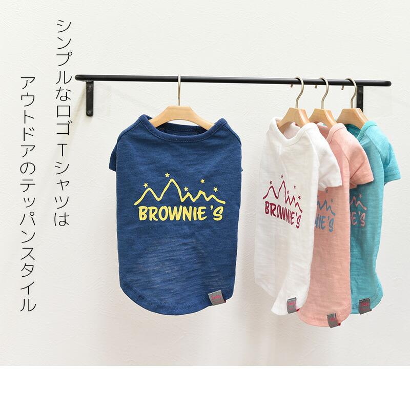 BROWNIES ロゴTシャツ