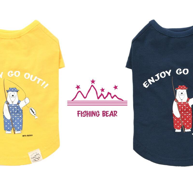 釣りするしろくまTシャツ