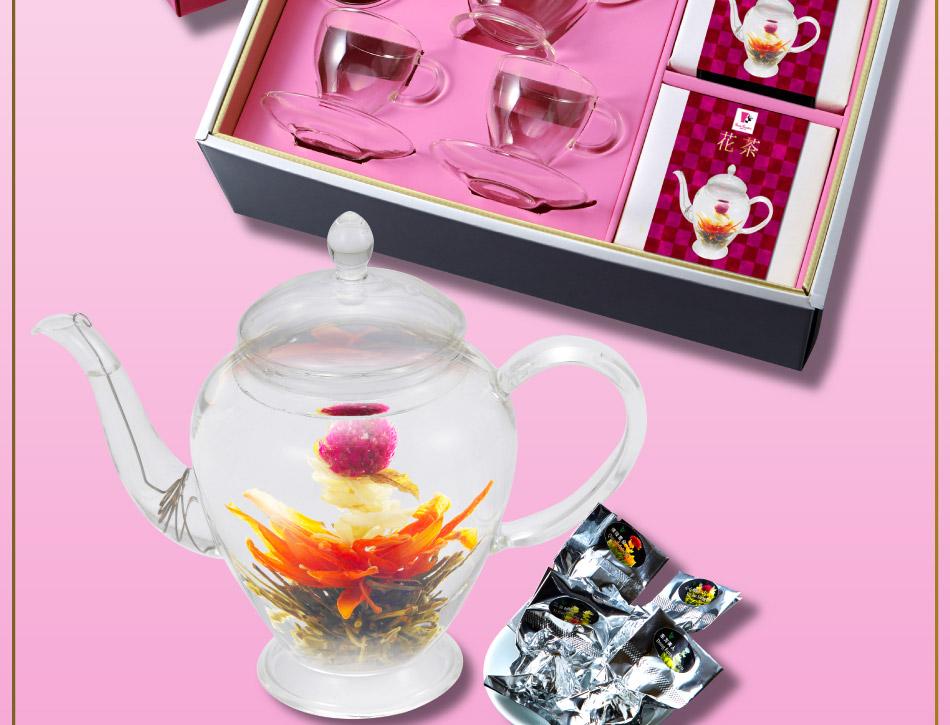 花咲く魔法の花茶セット