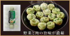 翡翠生煎包ver1.0