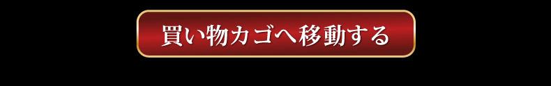 横浜中華街 王府井(わんふーちん)正宗生煎包,小籠包,小龍包,ショウロンポウ