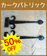 50%OFF カーク