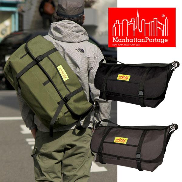 15090f8a5152 wannado  Manhattan Portage Waterproof Messenger Bag Manhattan ...