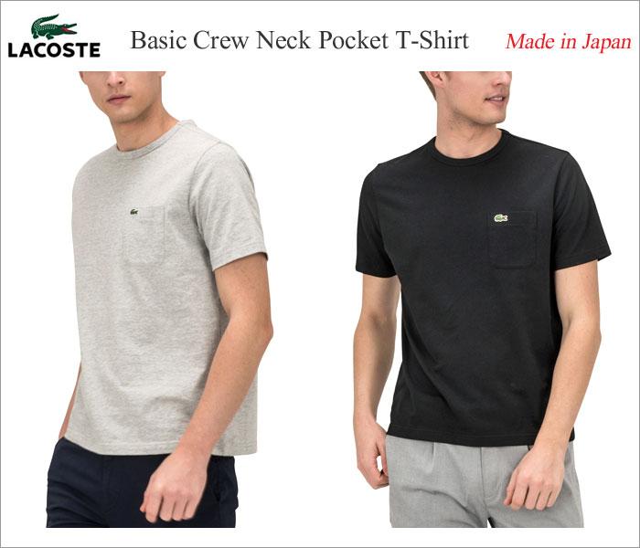 ラコステの白と黒のTシャツ