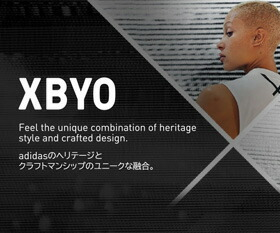 アディダスが誇る名作と日本のパターン技術が融合