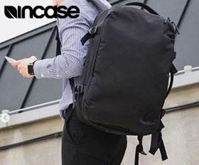 新生活!通勤通学に最適なインケースバッグ