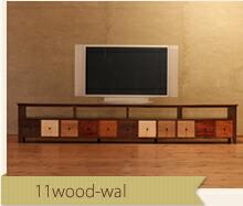 本体はウォールナット材 引き出し前板はい  ろいろな色の無垢材のテレビボード 11wood-wal