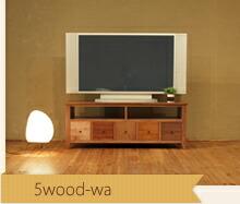 本体はオーク材 引き出し前板はいろいろな  色の無垢材 ウォールナット色のテレビボード 5wood-wa