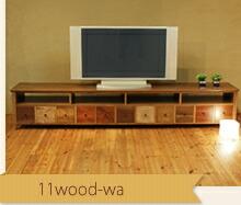 本体はオーク材 引き出し前板はいろいろな  色の無垢材 ウォールナット色のテレビボード 11wood-wa