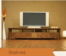 本体はオーク材 引き出し前板はオーク材   ウォールナット色のテレビボード 9oak-wa